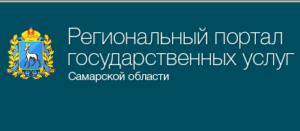regionalnyj_portal